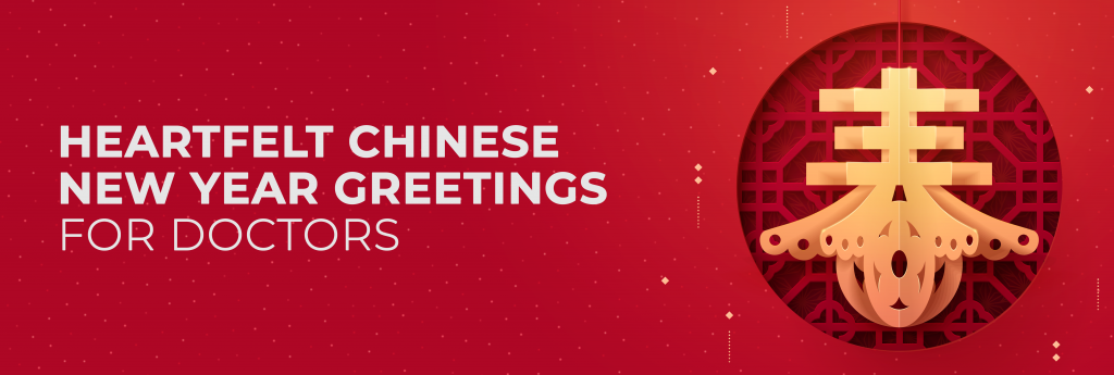 CNY Greetings, Greetings for Doctors, Chinese New Year
